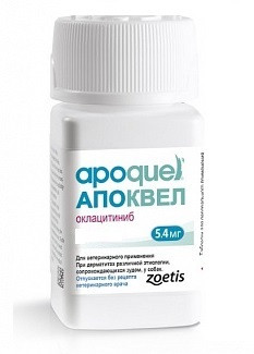 Препарат для зняття свербіння у собак Zoetis Apoquel Апоквель 5,4 мг 20 табл.
