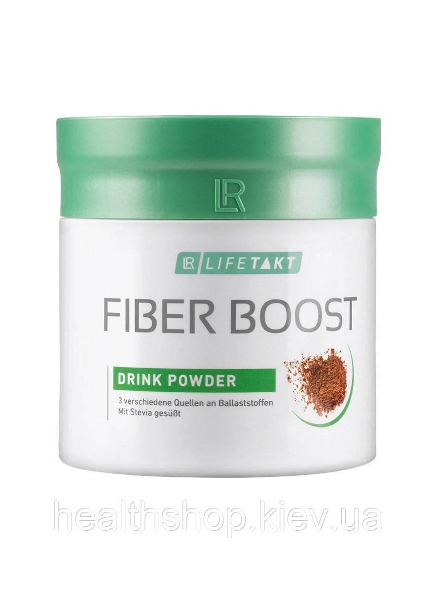 Пищевые волокна (клетчатка) Fiber Boost от LR