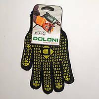 Перчатки рабочиие DOLONI 10 размер
