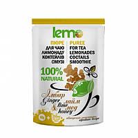 Чай концентрат Lemo Имбирь-Лайм-Мёд 40г/стик (1ящ/24шт)