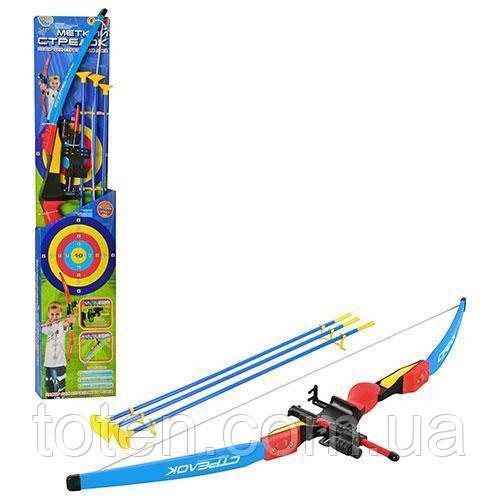 Лук M 0006 на присосках, лазер, стрелы и мишень.