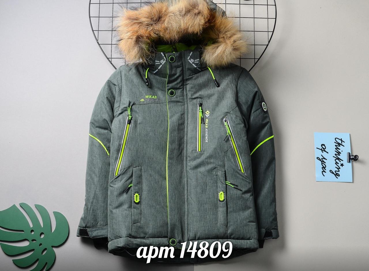 Зимняя куртка для мальчика с искусственным мехом