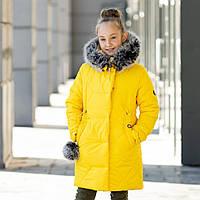 """Зимняя куртка для девочки """"Жизель"""" 122-146 см (желтый)"""