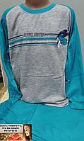Пижама подросток утепленная для мальчика  7, 8, 9, 10, 11, 12, 13, 14, 15 лет