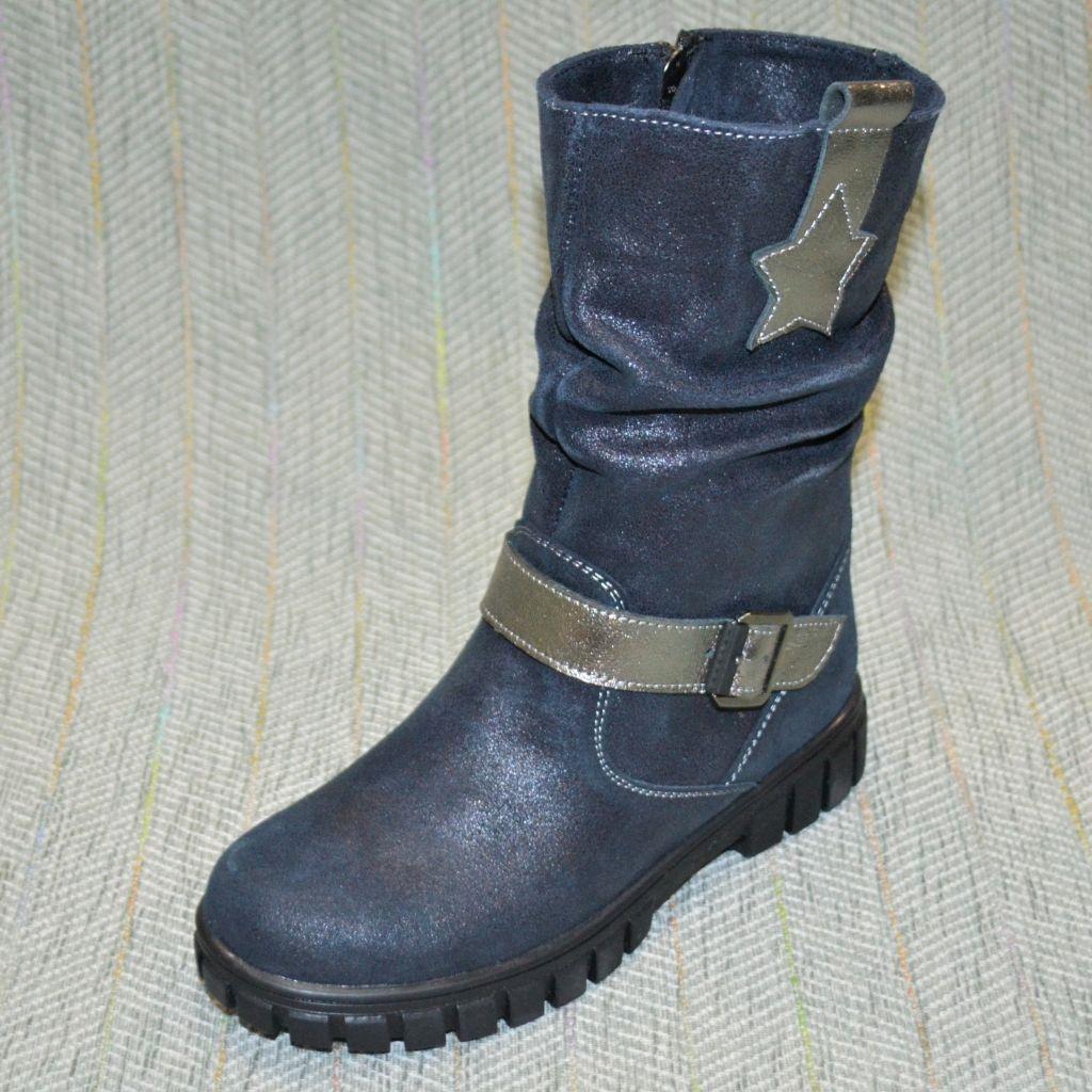Зимові замшеві чоботи дівчаткам, Катрін розмір 37