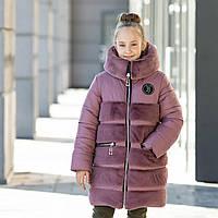 """Зимняя куртка-шубка для девочки """"Плюша"""" 122-146 см (пудра)"""