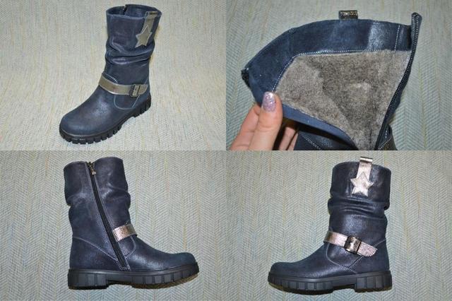 Зимові замшеві чоботи дівчаткам, Катрін фото