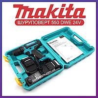 Шуруповерт Makita 550 DWE 24V 5A/h Li-Ion, Аккумуляторный шуруповерт Макита, дрель шуруповерт