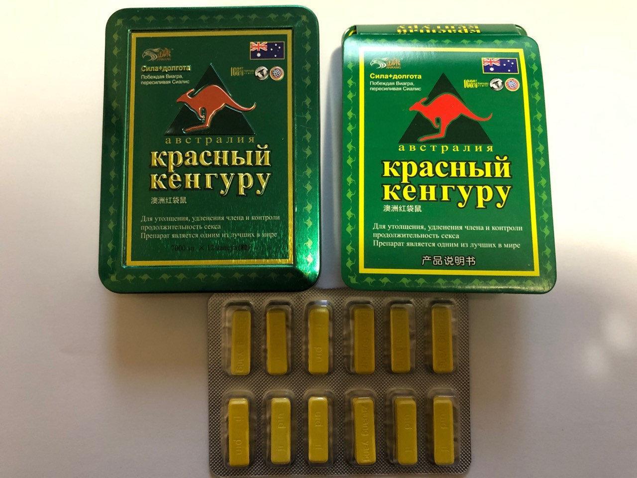 Красный Кенгуру препарат для повышения потенции (12 шт)