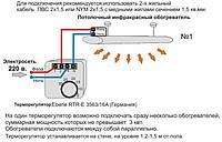 Стельовий інфрачервоний обігрівач Білюкс П2000