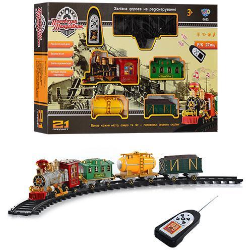 Железная дорога Limo Toy Классический экспресс на радиоуправлении Быстрая доставка