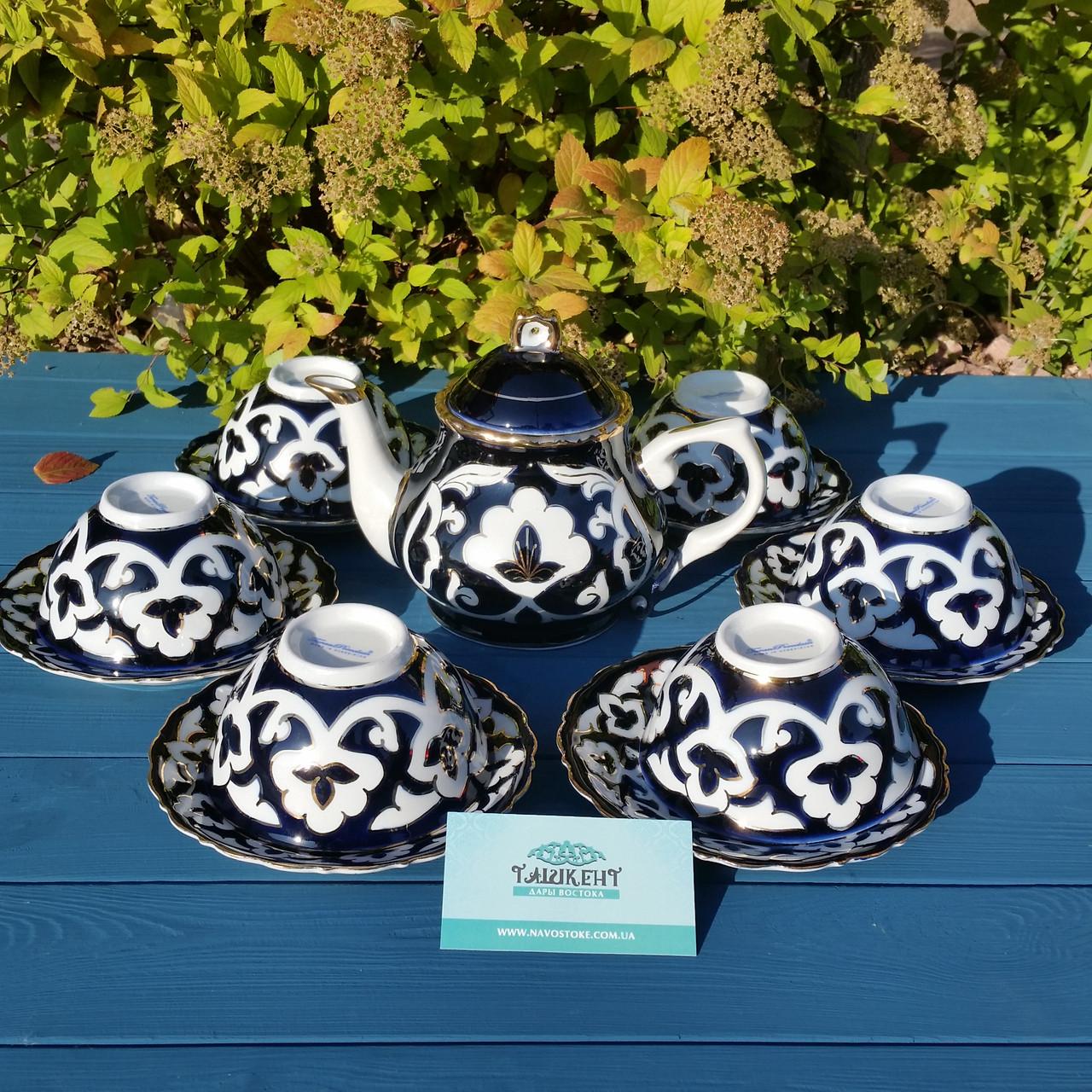 """Сервиз чайный """"ПАХТА"""" 13 предметов. Узбекистан"""