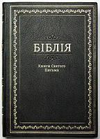 Біблія 072м чорна з рамкою, формат 170х235 мм. (переклад Огієнка)
