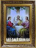 Икона Святая троица, фото 4