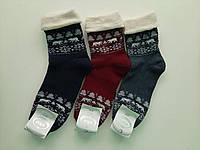 Шкарпетки для жінок махрові з відворотом 23-25 розмір