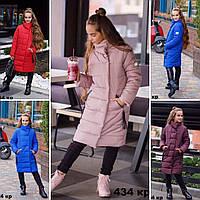 Пальто стеганное подростковое зимнее (р.134-152) 434 Кр