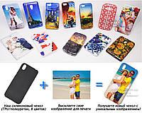 Печать на чехле для Huawei Honor 8S (KSE-LX9) (Cиликон/TPU)