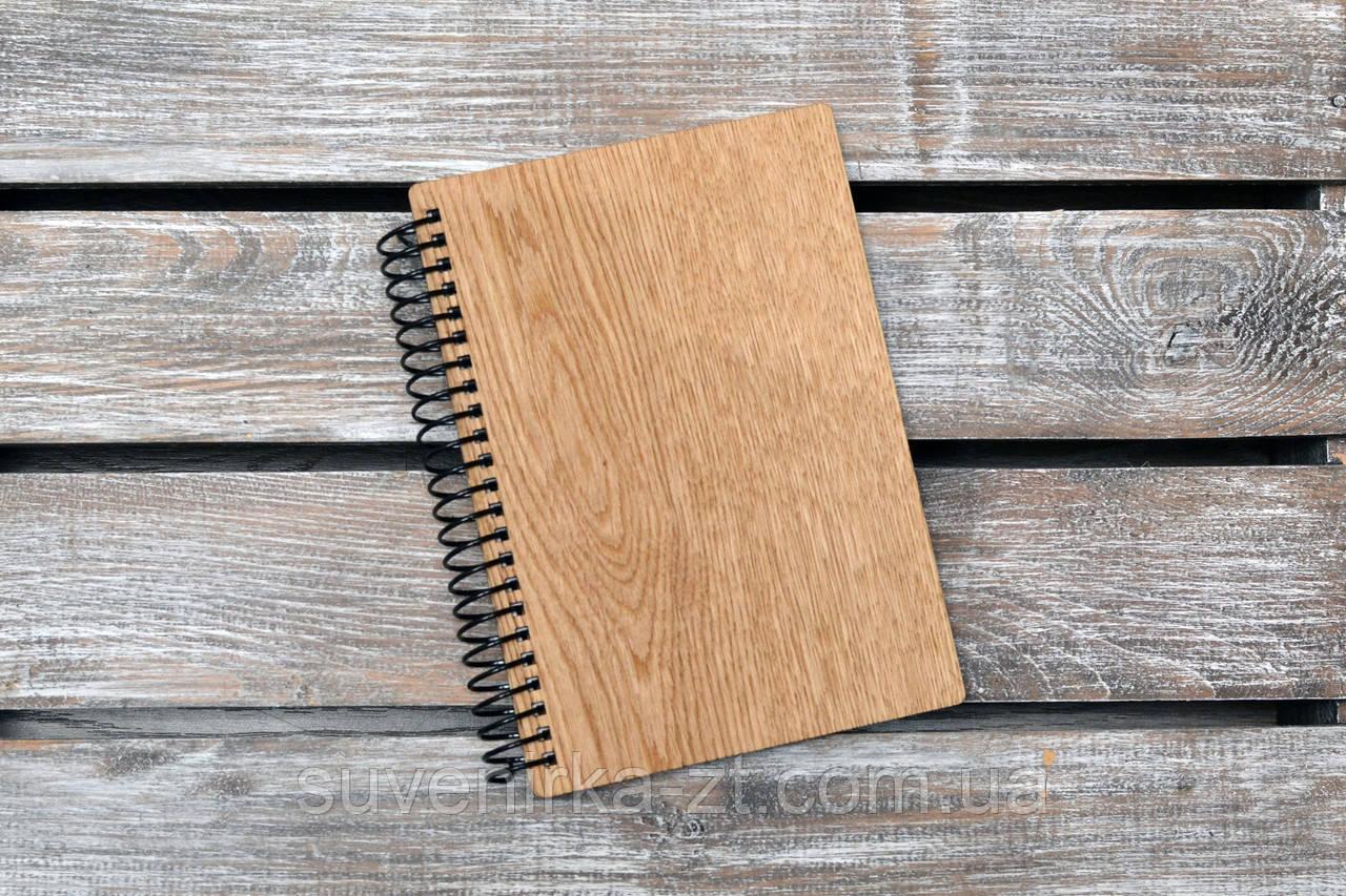 Блокноты с деревянной обложкой. Формат А5. Сменный блок. (А00413)