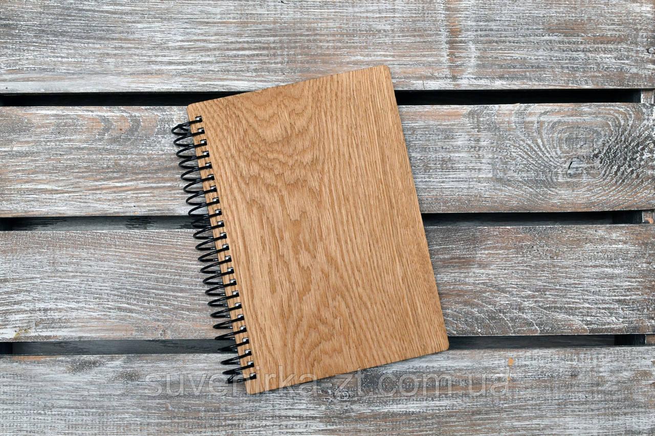 Блокноты с деревянной обложкой. Формат А5. Сменный блок. (А00417), фото 1