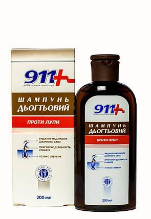 911 шампунь Дегтярный против перхоти 200 мл, фото 2