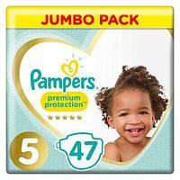 Подгузники Pampers Premium Care Dry Max Junior 5 (11-25 кг) Econom Pack 47 шт., фото 1