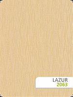 Ткань для рулонных штор LAZUR 2063