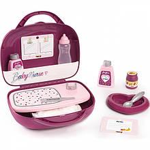 Чемодан с аксессуарами для куклы Baby Nurse Smoby 220341