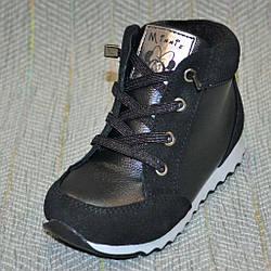 Осінні черевички дівчинці, ViFesst розмір 22 23 24 26 27