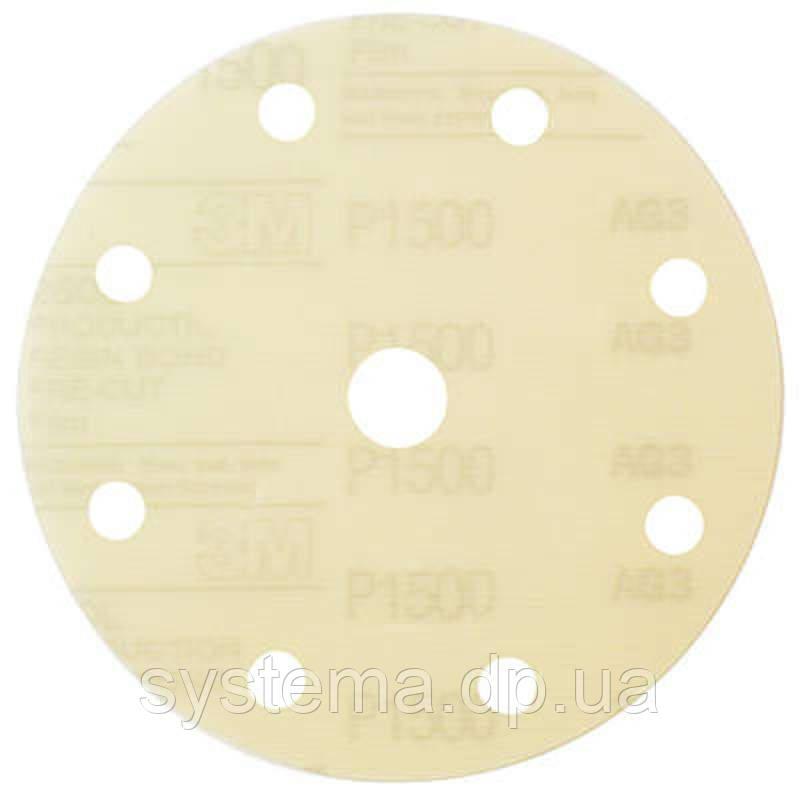 Микроабразивный круг  260L с креплением Hookit™ ,  150мм 9 отверстий P1200