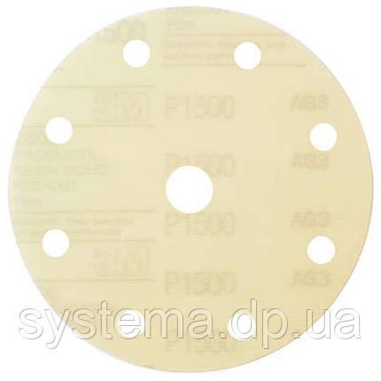 Микроабразивный круг  260L с креплением Hookit™ ,  150мм 9 отверстий P1200, фото 2