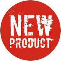 Новые поступления и новые ТМ в нашем ассортименте