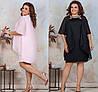 Р-ри 48-58 Ошатне плаття з шифоновою накидкою Батал 20287