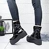 Ботинки Laxi,