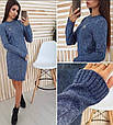 Платье женское стильное модная вязка размер универсальный 42-46 купить оптом со склада 7км Одесса, фото 3