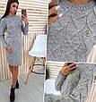 Платье женское стильное модная вязка размер универсальный 42-46 купить оптом со склада 7км Одесса, фото 4