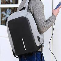 """Школьный рюкзак Bobby 17"""" антивор под ноутбук с USB /  водоотталкивающий Серый, Бобби, дюймов реплика"""