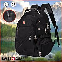 Школьный рюкзак WENGER SwissGear 8810 black ортопедический портфель, ранец для подростков, школьников