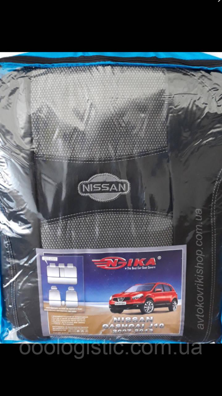 Авточехлы Nissan Qashqai J10 2007-2013 Nika
