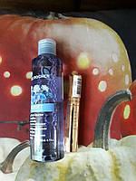 Набор Тушь-уход Роскошный объем и Средство для Снятия Макияжа для Особо Чувствительных Глаз с васильком Ив Рош