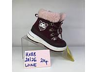 Ботинки бордовые для девочки 21-26 размер ТМ Клиби