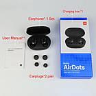Беспроводные сенсорные наушники Xiaomi Redmi AirDots Black 100% оригинал, фото 5