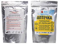 Аптечка индивидуальная для обработки ран Индивидуальная (12 предметов)