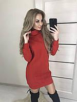 Красное платье-свитер, горловина гольф из ткани косичка, с манжетами (42-46)