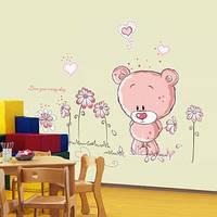Интерьерная наклейка мишка Тедди  45х105см