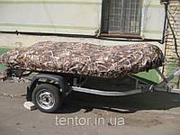 Тент стояночный для лодки 300 камуфляж