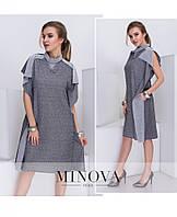 Минималистичное платье прямого кроя S(42-44), M(46-48), L(48-50),