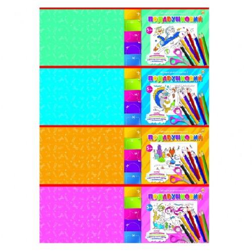 Набор Тетрада для дет. творч. 5+ (бумага д / рис. + Цвет. Карт. И бумагу + розмал.) (1/8/64)