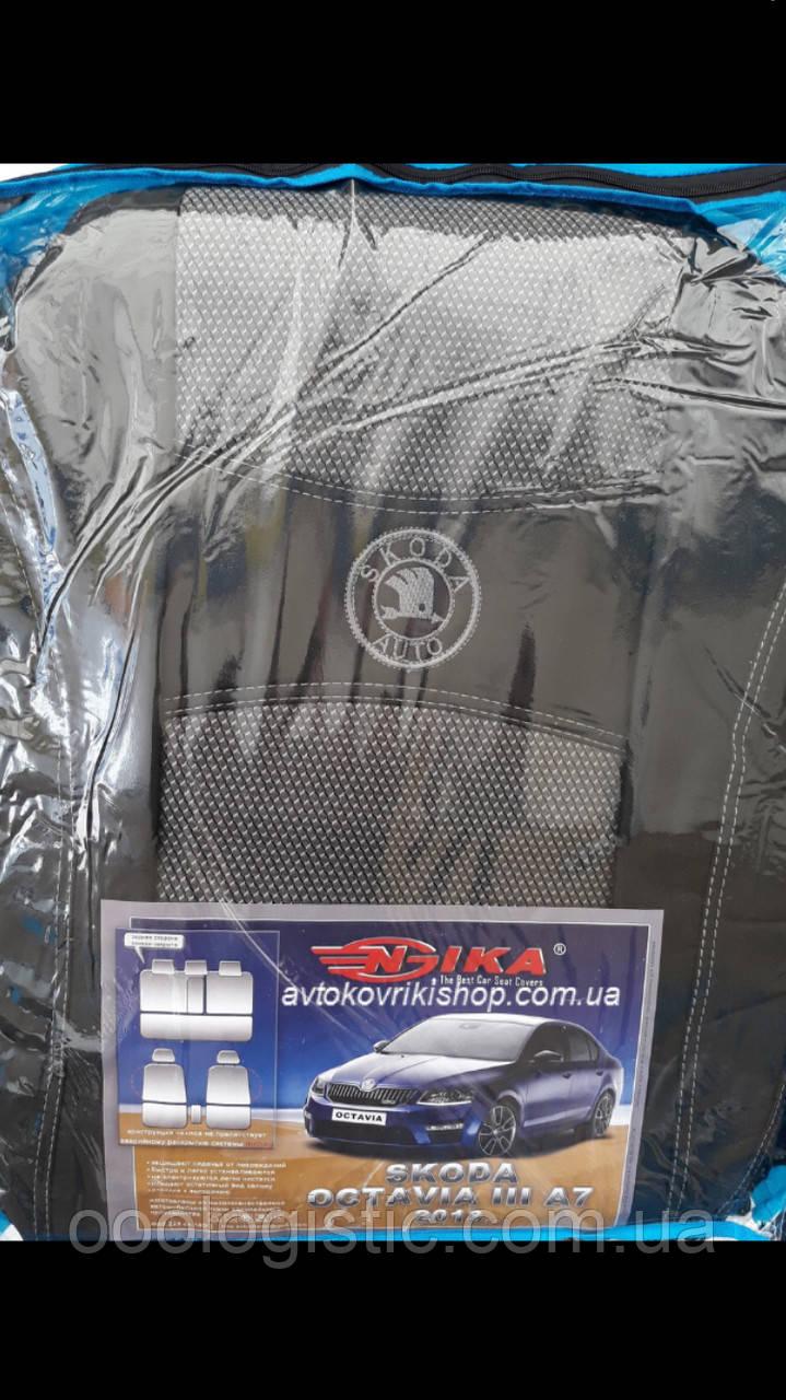 Авточехлы Skoda Octavia III А7 2013- з/сп раздельная Nika  шкода октавия