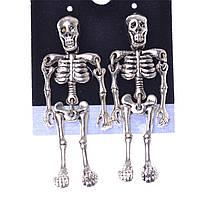 Серьги скелет серебрянного цвета