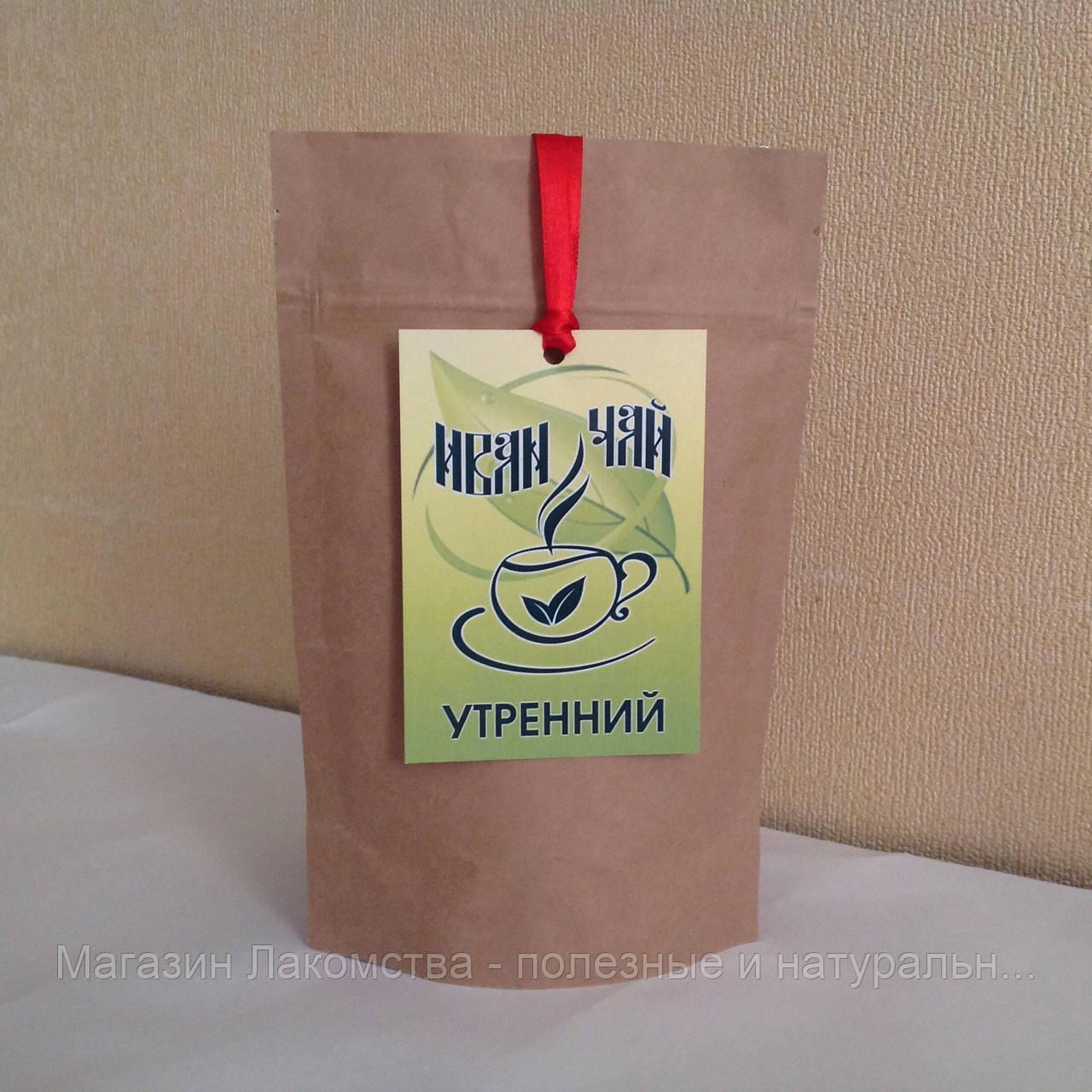 Иван-чай Утренний, 75 г